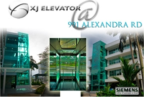 Passenger Lifts at 991 Alexandra Road Serve Business Elites